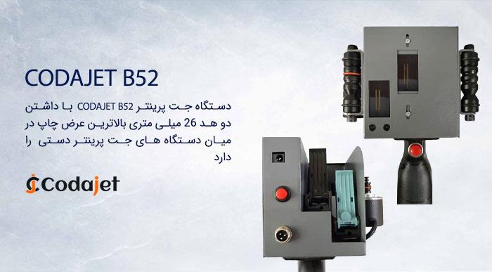 codajet B52