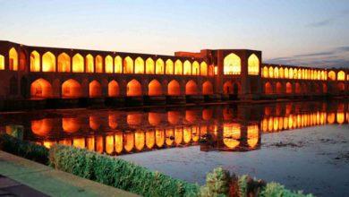 جت پرینتر در اصفهان | اصفهان زیبا